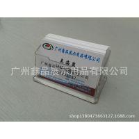 单格名片座坐 桌面名片座 全透明名片盒 塑料名片盒 单格名片盒