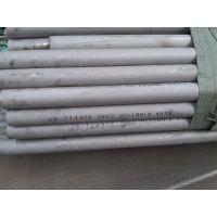 郑州不锈钢市场304材质工业无缝不锈钢管现货库存