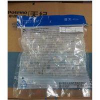 普天电话水晶头,南京普天4芯RJ11电话水晶插头 低价就是任性