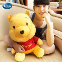 迪士尼正品小Q维尼熊萌公仔 毛绒玩具娃娃儿童创意生日礼物
