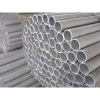 专业厂家直销【不锈钢无缝管、304不锈钢管】高质量保证 价格合理