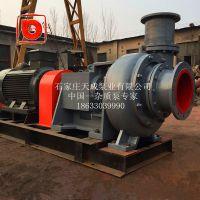 DT脱硫泵厂家供应脱硫泵