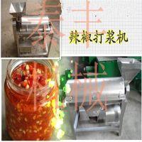 粮食加工设备不锈钢打浆机 蔬菜打浆机 大白菜打碎打浆机