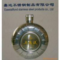 供应定制不锈钢酒壶-i不锈钢酒加工价格
