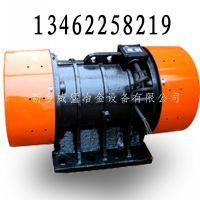 威猛牌YZO-100-6振动电机|新乡7.5kw震动电机|机械设备用电动机