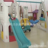 塑料秋千滑梯|儿童小型滑梯|家用儿童滑梯