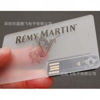 透明卡片U盘 生产厂家 USB金属名片优盘 U盘定制可高清彩印LOGO