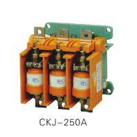供应浙江威肯CKJ5-250A