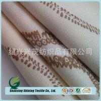 厂家直供黏胶纤维印花面料 夏季睡裙服装布料定制