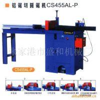 厂家直销455铝材切割机,自动切管机,液压水切割机,铜管切管机