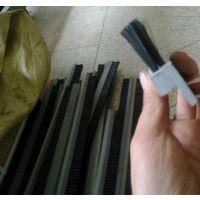 厂家直销条刷 尼龙条刷 清洁毛刷 PVC毛刷条 排刷