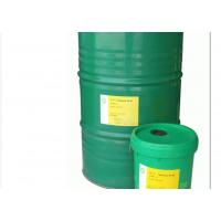 供应天津】BP Energol HLP-HM100抗磨液压油18/200L