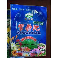 天水市加工生产花卉肥料包装袋/可来样加工/金霖塑料制品厂