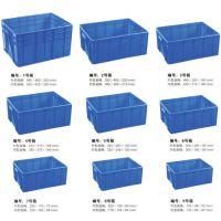 供应固联塑料周转箱,全新料,蓝色,灰色6040型