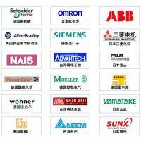 奥迪森(北京)科技有限公司