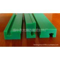 供应超高分子量聚乙烯链条导轨  UHMWPE板  零件加工