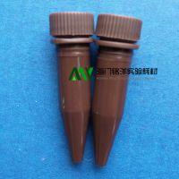 1.5ml 避光冷冻管 棕色螺口尖底冷存管 500支/包