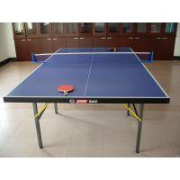 单折式乒乓球台 深圳康腾乒乓球台 健身配件系列 乒乓球桌