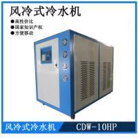 潍坊冷水机|临朐冷水机|青州冷水机