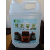 供应绿畅牌车用尿素溶液10L.20L