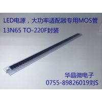 TO-220F华晶微电子低压,大电流MOS管场效应管电子元器件