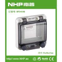 NHP南普 厂家直供 NP0404B 5回路防水透视窗口 透视防水监视窗罩 无底