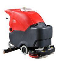 邯郸洗地机供应GM85BT高美电瓶式全自动洗地机/洗地吸干机