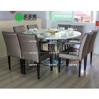 广东火锅桌 烧烤火锅一体桌 现代中式烤肉桌子 多多乐家具 大理石