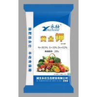 供应永壮牌 黄金钾氮肥 果蔬专用肥 氮20.5% 富含硫、锌、黄腐酸钾