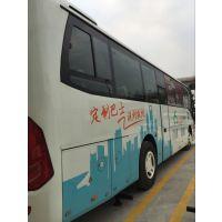 上海全市企业班车接送员工上下班巴士出租