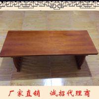 墨子专攻古典国学课桌椅 中式琴桌书画写字国学桌