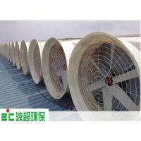 上海厂房车间降温风机 上海负压风机+蜂窝水帘降温 负压风机1380