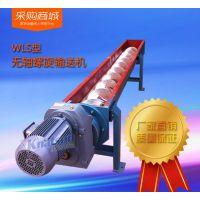 WLS无轴螺旋输送机污泥输送机无轴螺旋输送叶片