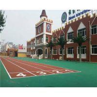 幼儿园橡胶地砖、华鑫凯达体育(图)、幼儿园橡胶地砖厂家