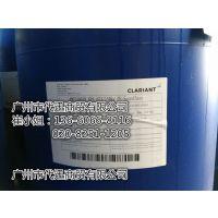 科莱恩Clariant阴离子乳化剂Emulsogen EPA073广东现货直销