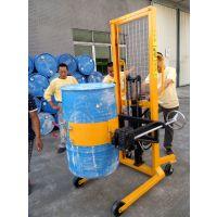 抱箍式液压油桶堆高车/圆桶装卸叉车