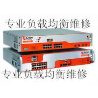Array维修, APV 3200维修,负载均衡维修,Array电源维修