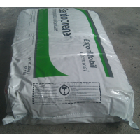 TPV美国山都坪121-64 良好的抗老化耐臭氧和抗紫外线性能热塑性硫化弹性体