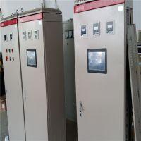 北京百朗生产 MNS低压配电柜 低压成套开关设备 品牌