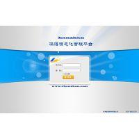 企业管理软件代理 ERP软件 CRM软件 生产管理软件等