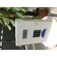 SKL智慧校园远距离自动考勤系统RFID有源2.45G考勤系统SHS24