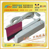 深圳宝瑞迪供应高抗磁条刷卡器,低抗磁条刷卡器