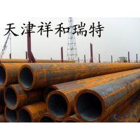 供应X42矿浆钢管