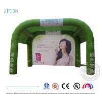 全优能定制尼龙pvc双联彩虹门方形充气帐篷气模开业庆典户外活动促销