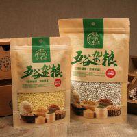 杂粮包装袋5kg 小米包装袋 五谷杂粮包装定制定做 价格、厂家、免费设计