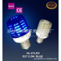 供应光丽质量上乘的LED照明灯具,节能LED灯,LED灯
