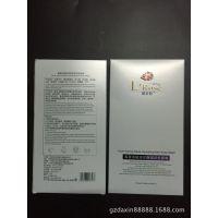 订做高档磨砂保湿面膜纸盒 烫金银包装盒 化妆品包装盒 白卡彩盒