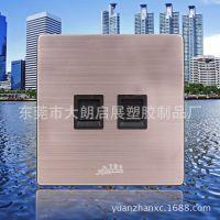 2013年新款艾地生电脑电话插座墙壁开关插座诚招代理广东生产厂家