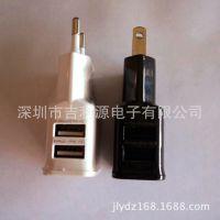 供应CE ROHS认证 5V2.1A手机充电器 苹果双USB充电器 旅行充电器
