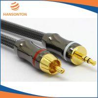 定做发烧级 数字同轴线 3.5公对RCA公 音频线 低音炮线 数字转模